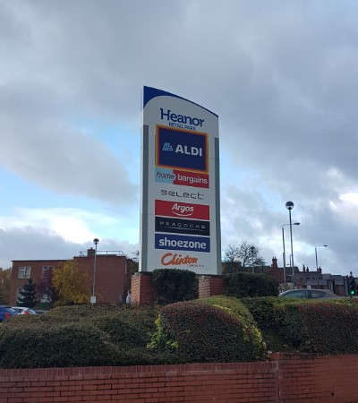 Heanor Retail Park totem sign